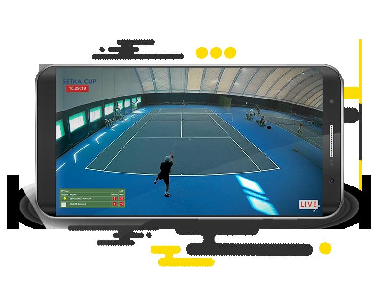 transmisja live meczu tenisa w aplikacji fortuna